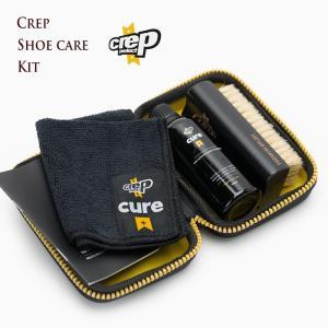クレップ プロテクト シューケア キット 6065-29010 crep pretect SHOE CARE KIT 靴用洗剤 ブラシ クロス クリーニング セット