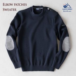 セントジェームス セーター エルボーパッチ 肩ボタン マリンセーター ネイビー SAINT JAMES DINAN U 0248-01 MARINE|cocochiya