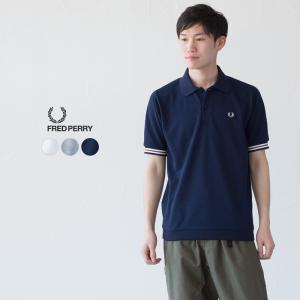 フレッドペリー ポロシャツ 日本製 ボンバーストライプ リブ FRED PERRY F1748|cocochiya