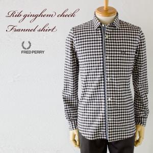 フレッドペリー シャツ 下前ティップリブ ネルシャツ ブラック/ギンガムチェック FRED PERRY 長袖 シャツ|cocochiya