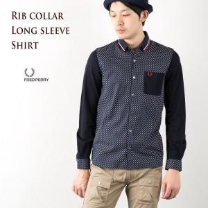 フレッドペリー シャツ 衿RIB鹿の子切り替えシャツ FRED PERRY RIB Collar Long Sleeve Shirt F4303送料無料|cocochiya