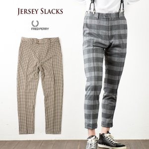 フレッドペリー FRED PERRY チェック ジャージ スラックス JERSEY SLACKS Face s コレクション|cocochiya
