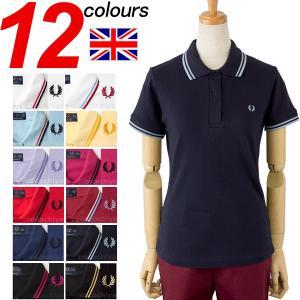 レディース フレッドペリー 英国製 ライン入り ポロシャツWOMENS FRED PERRY SHIRT G5801N|cocochiya