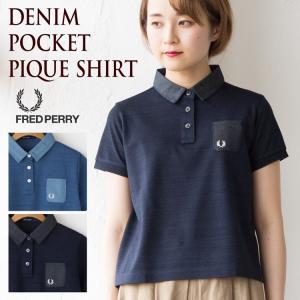20%OFF フレッドペリー レディース デニム ポケット ピケシャツ F5303|cocochiya