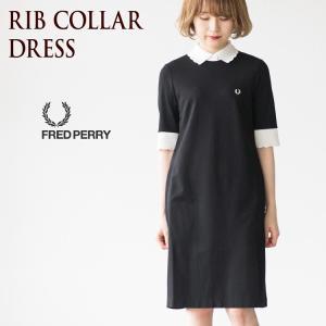 フレッドペリー リブ カラー ドレス F8439|cocochiya