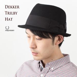 フレッドペリー 帽子 デッカー トリルビーハット DEKKER TRILBY HAT F9491 モッズ 英国 ルードボーイ|cocochiya