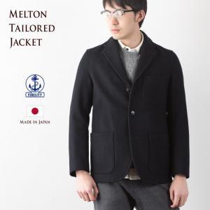 フィデリティ アウター 日本製 メルトン テーラード ジャケット ネイビー FIDELITY MELTON TAILORED JACKET TWM106 メンズ フィデリティー ウール 送料無料|cocochiya