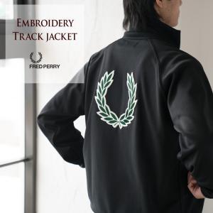 フレッドペリー バック エンブロイダリー トラックジャケット F2545|cocochiya