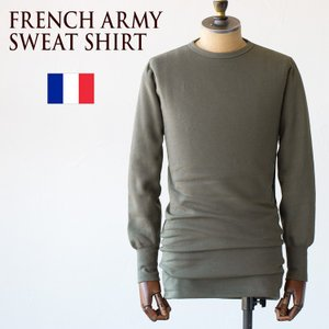 フランス軍 デッドストック スウェットシャツ 96サイズ|cocochiya