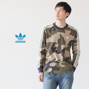 アディダス オリジナルス 長袖 Tシャツ FUF44 DV2055 カモフラージュ ロングスリーブ Tシャツ|cocochiya