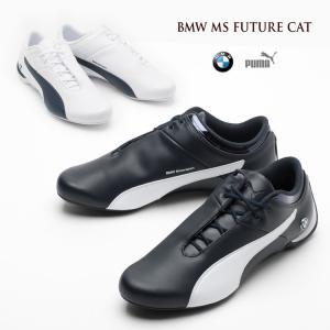 プーマ BMW フューチャーキャット PUMA MS FUTURE CAT 305987 ドライビングシューズ メンズ スニーカー|cocochiya