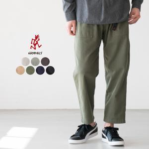 グラミチ ルーズテーパードパンツ GRAMICCI LOOSE TAPERED PANTS GUP-17F001 メンズ クライミングパンツ ベイカーパンツ|cocochiya