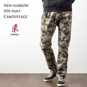 グラミチ ニューナローパンツ カモフラージュ 0816NOJ-C GRAMICCI NEW NARROW PANTS CAMO NN-Pants ストレッチ クライミングパンツ|cocochiya