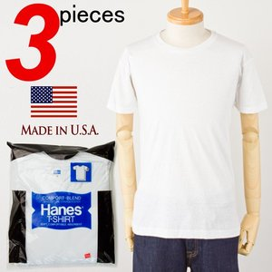 ヘインズ アメリカ製 ビンテージ 3P Tシャツ'70年代復刻 青パック クルーネック HANES VINTAGE 3P T-SHIRT BLUE PACK メンズ アンダーウエア ブルーパッ|cocochiya