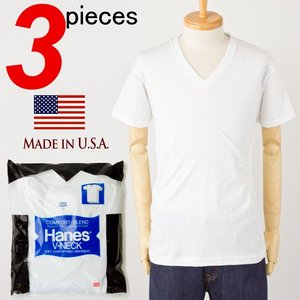 ヘインズ アメリカ製 ビンテージ 3P Vネック Tシャツ'70年代復刻 青パック HANES VINTAGE BLUE PACK 3P V-NECK T-SHIRT メンズ アンダーウエア ブルーパ|cocochiya