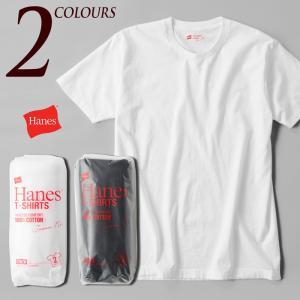 ヘインズ ジャパンフィット クルーネック Tシャツ 2枚組 H5110|cocochiya