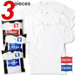 ヘインズ アメリカ製 ビンテージ 3P Tシャツ'70年代復刻 赤パック&青パック/アソート3枚組 HANES VINTAGE 3P T-SHIRT RED & BLUE PACK メンズ|cocochiya
