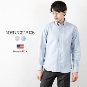 インディビジュアライズドシャツ INDIVIDUALIZED SHIRTS ボタンダウンシャツ スタンダードフィット レガッタオックスフォード|cocochiya