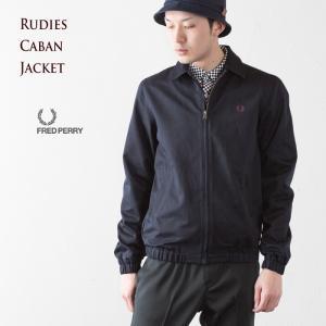 フレッドペリー FRED PERRY ルーディーズ キャバン ジャケット RUDIES CABAN JACKET J7210|cocochiya