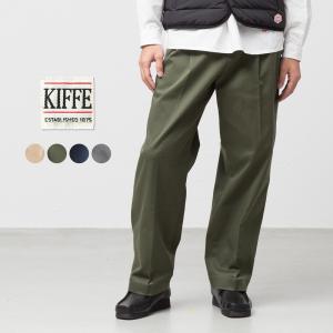 キッフェ オフィサー ワイド トラウザース KF180TC14021 cocochiya