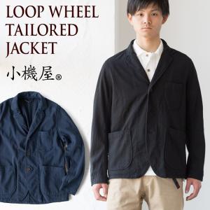 小機屋 度詰め 吊編み天竺 テーラードジャケット KWJ-001 日本製|cocochiya