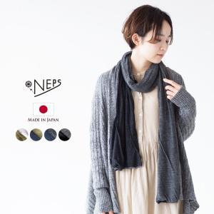 NEPS 吊り編み ウール 2色使い ストール KW002 ネップス バイカラー マフラー|cocochiya
