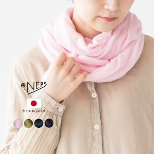 NEPS 吊り編み ウール スヌード KW004 ネップス|cocochiya