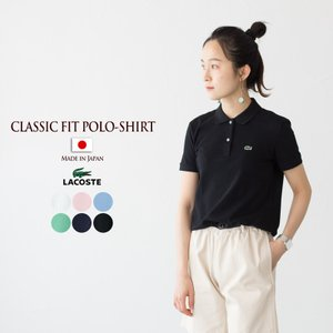 ラコステ ウィメンズ クラシックフィット ポロシャツ PF7839L|cocochiya