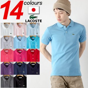 ラコステ ボーイズ ポロシャツ 日本製 サイズ14/サイズ16 cocochiya