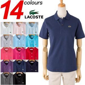 30%OFF ラコステ ボーイズ ポロシャツ 日本製 サイズ10/サイズ12|cocochiya