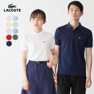 ラコステ ボーイズ ポロシャツ フランス企画 ベーシック&新色|cocochiya