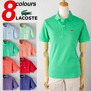 ラコステ ボーイズ ポロシャツ フランス企画 その他カラー cocochiya