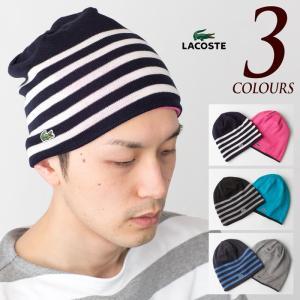 ラコステ ニット帽 リバーシブル ニットワッチ 男女兼用 LACOSTE 帽子|cocochiya