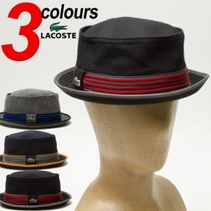 ラコステ 帽子 ポークパイ ハットメンズ・レディース 兼用 フリーサイズ LACOSTE テラピンチ|cocochiya