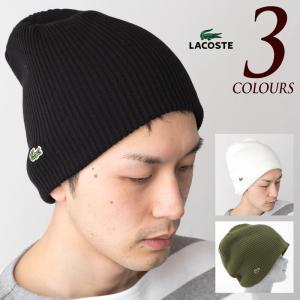 ラコステ ニット帽 リバーシブル ニットワッチ LACOSTE L3320各色 ラコステ 帽子・ニットキャップ|cocochiya