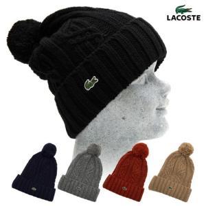 ラコステ ニット帽 ケーブル編み ショウチャン帽 L3331 メンズ・レディース 兼用 フリーサイズ LACOSTE 帽子・ニットキャップ ボンボン|cocochiya
