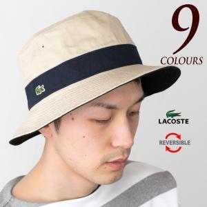 LACOSTEリバーシブルサファリその他カラー無地 ラコステ帽子|cocochiya