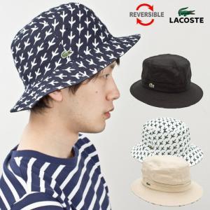 LACOSTE リバーシブル サファリ ハット REVERSIBLE SAFARI HAT L3702 ラコステ帽子 サハリ|cocochiya
