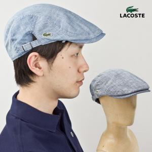ラコステ 帽子 シャンブレー ハンチング l3709 LACOSTE CHAMBLAY HUNTING メンズ レディース 男女兼用 フリーサイズ ラコステ帽子|cocochiya