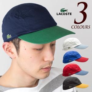 30%OFF LACOSTE ツイル ジェット キャップ 男女兼用 ラコステ 帽子 JET CAP 5PANEL L3713 ネコポス可|cocochiya