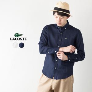 ラコステ リネン ボタンダウンシャツ CH162EL メンズ 長袖 レギュラーフィット cocochiya