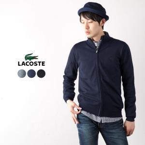 ラコステ マシンウォッシャブル フルジップ ハイネック セーター 日本製 ラムウール AH369E|cocochiya