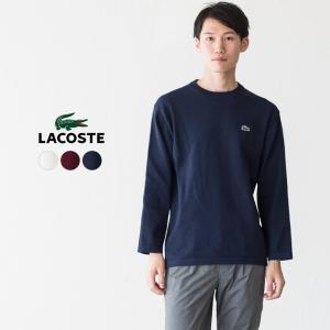 ラコステ ニット ロングスリーブTシャツ TH110EL|cocochiya