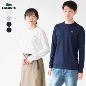 ラコステ 長袖 クルーネック Tシャツ TH350EL|cocochiya