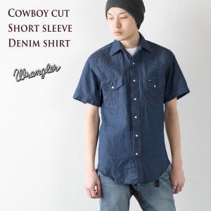 ラングラー Wrangler ウエスタンシャツ 半袖 未洗いデニム カウボーイカット|cocochiya