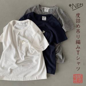 吊り編み 度詰め天竺 ポケット Tシャツ 日本製 半袖 ポケT メンズ/レディース 吊編みTシャツ NEPS ネップス|cocochiya