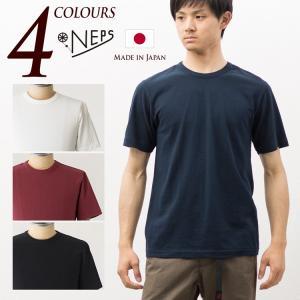 NEPS 熟成綿 吊り編み 半袖 Tシャツ ネップス|cocochiya