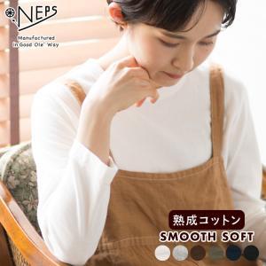 NEPS 熟成綿 吊り編み 七分袖 Tシャツ ネップス|cocochiya