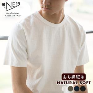 NEPS 斑糸 吊り編み 半袖 Tシャツ ネップス むら糸/落綿/リサイクルコットン|cocochiya