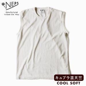 NEPS キュプラ混 吊り編み ノースリーブTシャツ ネップス|cocochiya